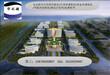 青川县哪里做立项报告-做立项报告多少钱青川县