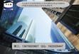 芗城做可行性报告-做工程报告-能源通道