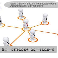 龙陵县做标书投标书-正规可靠龙陵县标书图片
