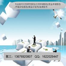 通河县做标书公司正规可靠多年经验通河县图片