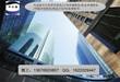 濮阳县有专门做标书的公司吗-濮阳县正规标书一对一制作
