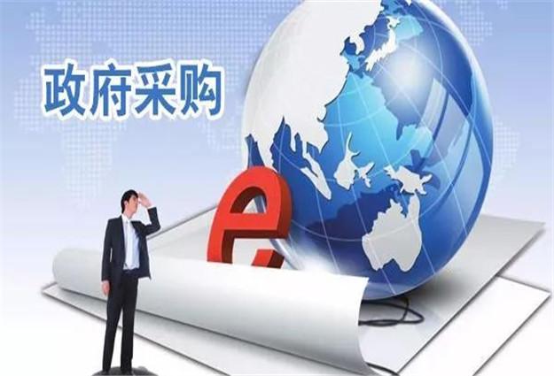遼源可行性報告公司/遼源可行性研究報告
