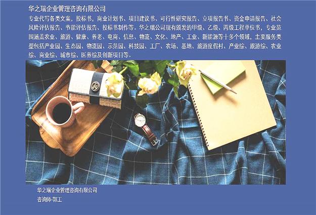唐县可以做节能评估报告/节能报告做的可以唐县