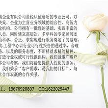 郑州做标书公司-投标书正规制作