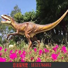巨型恐龙展出售出租仿真恐龙模型景区策划布展出售恐龙模型出售