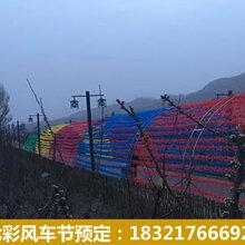 中江县风车节景区策划出售七彩风车节报价方案布展荷兰风车出售