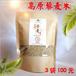 供应六盘珍坊高原藜麦米350g密封袋装