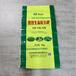 供应厂家定制高档肥料彩印编织袋
