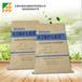 供应厂家直销环保彩印纸塑复合编织袋可定制
