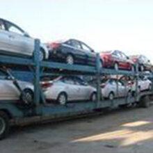 專業轎車托運-惠州至烏魯木齊小汽車運輸,上門提車簽約