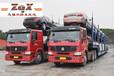 廣州轎車托運_小汽車物流、私家車托運公司,上門提車