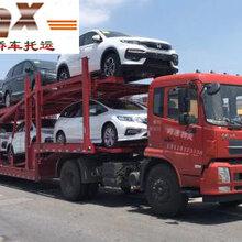 中山轎車托運_中山私家車物流,小汽車托運,全境上門提車