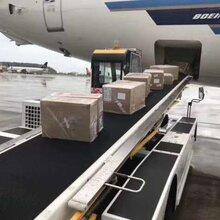 廣州機場托運-白云機場托運,航空托運,機場托運辦理
