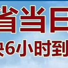 深圳寶安機場托運中心,深圳機場托運,機場航空托運,加急快件