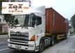 常平鎮物流公司-常平鎮貨運-整車零擔貨物運輸公司
