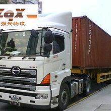 龍崗區物流公司-龍崗區貨運-整車零擔貨物運輸公司
