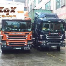 鳳崗鎮物流公司-鳳崗鎮貨運-整車零擔貨運運輸