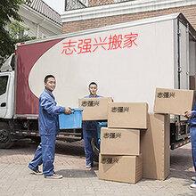 東莞中港搬家_東莞至香港搬家,家庭搬遷,家私電器搬運公司