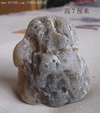 如何判定玛瑙的价格?玛瑙原石的鉴别方法介绍