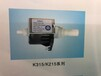 手持蒸汽熨斗電磁泵蒸汽地拖電磁泵蒸汽站電磁泵