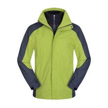 山西忻州保洁工作服加工厂:浩菲特服装厂为您服