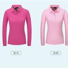 北京石景山物業工作服訂做廠:浩菲特服裝廠