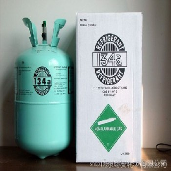 制冷剂厂家-制冷剂批发-制冷剂价格-制冷剂报价-山东粤安