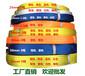 平紋滌綸織帶商標印刷滌綸織帶箱包帶絲帶