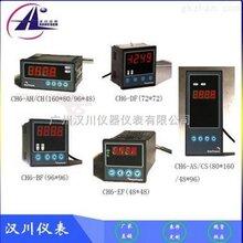 广州汉川现货供应通用CH6/A智能型万能输入显示仪表智能温控仪智能压力显示仪