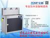 厂家直销宝腾节能温热饮水机BT-3