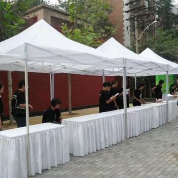 北京租赁桌椅-家具租赁中心