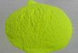 山东现货提供8-羟基喹啉铜CAS:10380-28-6
