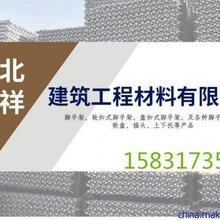 盘扣式脚手建筑施优游注册平台用于房屋高铁隧道桥梁图片