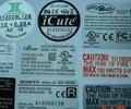 不干胶标签定做透明PVC贴纸logo二维码