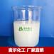 HY-304D缔合型聚氨酯增稠剂-水性涂料增稠剂厂家