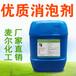 長效有機硅抑泡劑-水性涂料助劑廠家