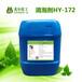 廠家直供水性涂料用有機硅抑泡劑HY-172/178-價格實惠