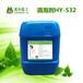水性膠粘劑用消泡劑-乳液型消泡劑廠家