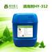 熱熔壓敏膠消泡劑-水性涂料消泡劑廠家HY-312/313