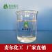 廠家直供低泡潤濕劑-顏料潤濕劑HY-354
