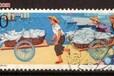臺灣萬豐國際拍賣有限公司郵票的價值怎么樣?成交率高嗎