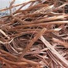 廣州南沙廢銅回收廢銅回收廠家專業回收公司圖片