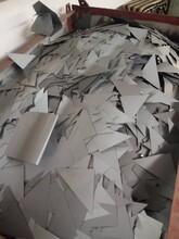 廣州南沙廢鋁回收高價回收廢鋁圖片