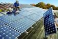 最高價回收太陽能電池板