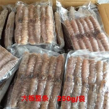 山东爬虾肉价格熟冻虾姑肉批发