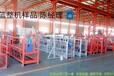南寧建筑爬架電動吊籃廠家專業生產銷售品牌機械