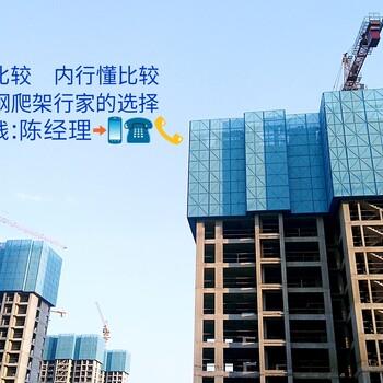 汇洋全钢爬架品牌电动爬架厂家直销优质设备