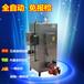 重庆燃气锅炉质量高厂燃气锅炉报价燃气锅炉型号