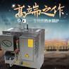 宇益电热水锅炉家用电蒸汽发生器哪个厂电锅炉性能好