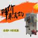 广东燃气锅炉公司宇益锅炉采购燃气蒸汽发生器环保厂家